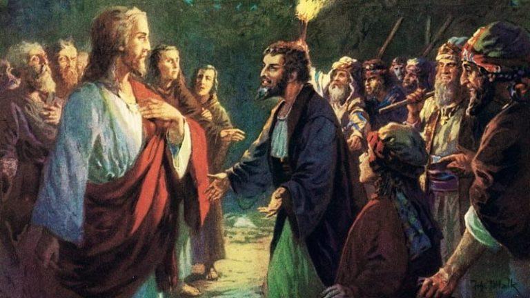 Why Did Judas betray Jesus?